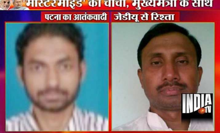 revealed patna serial blasts mastermind is nephew of jd u