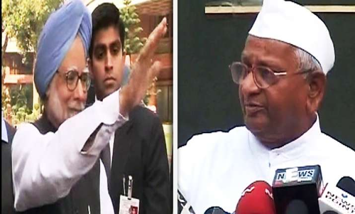 revised lokpal bill to be tabled in parl in couple of days