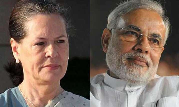 round 7 of general election narendra modi sonia gandhi in