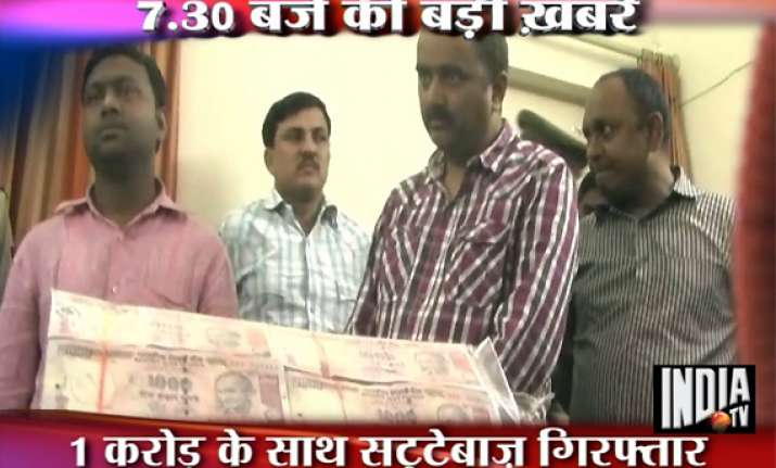 rs 1 cr cash seized from bullion speculators in ghaziabad