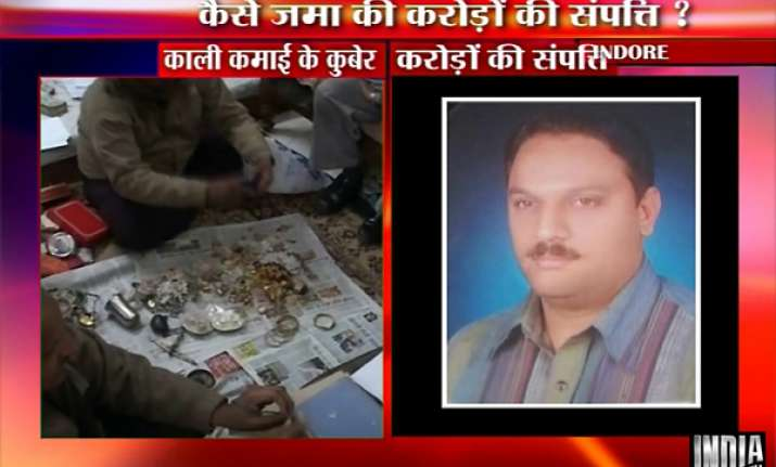 rs 4 cr property unearthed from ujjain clerk earning rs 14