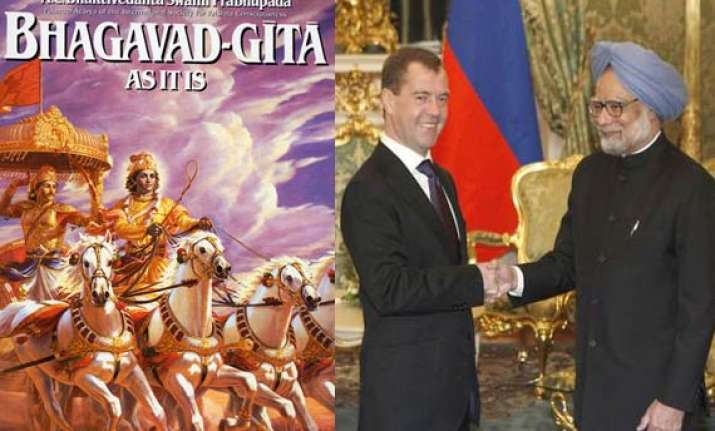 russian court may ban gita iskcon appeals to pm to intervene