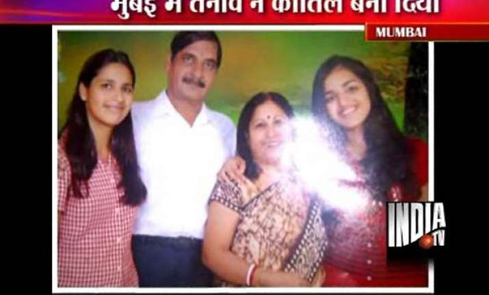 sbi employee hangs himself after killing wife two daughters