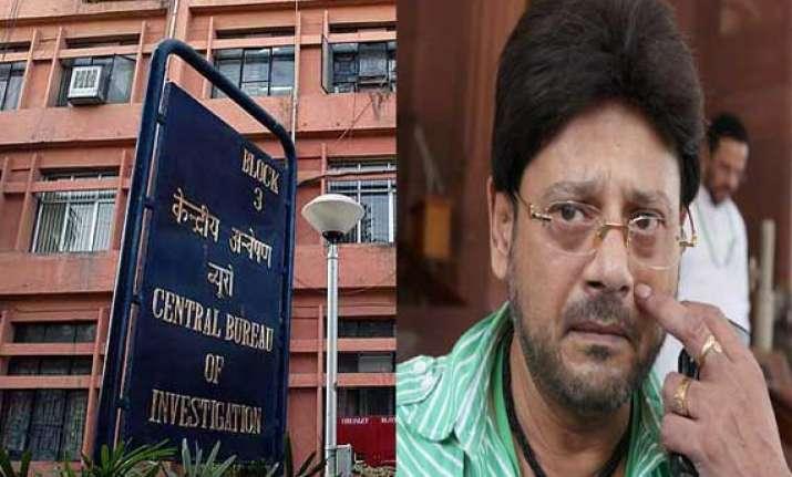sc moved seeking cbi probe against tapas pal s remarks