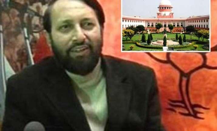 sc decision a slap in govt s face says bjp