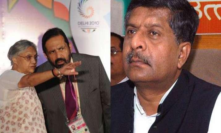 sack sheila demands bjp stalls parliament