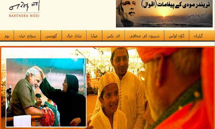 salim khan launches modi s website in urdu