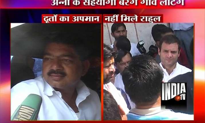 sarpanch of hazare s village fails to meet rahul returns