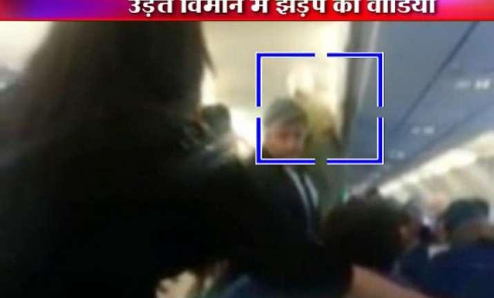 scuffle aboard mumbai delhi indigo flight unruly passenger