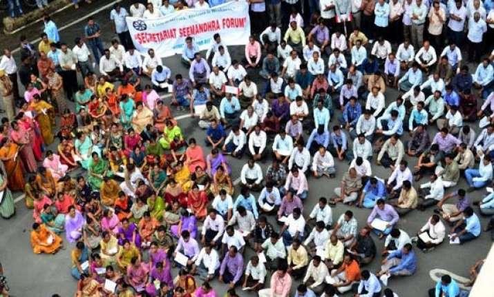 seemandhra congress leaders to organise hunger strike on