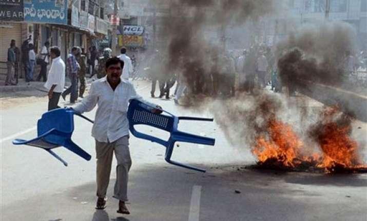 seemandhra protests ap cm reviews situation