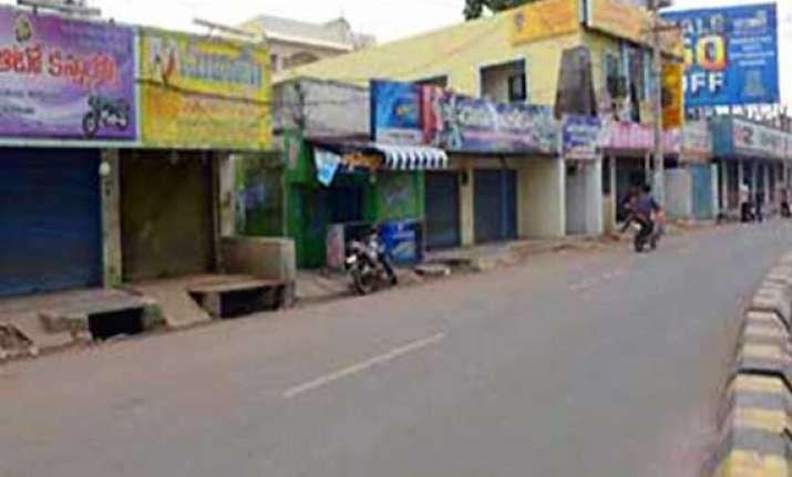 telangana row life in seemandhra region comes to a halt