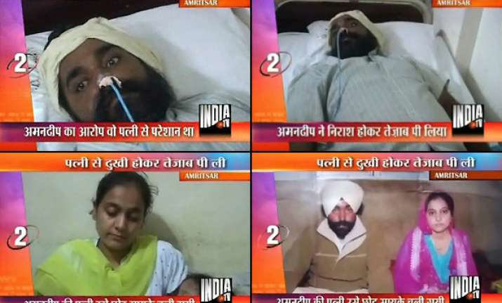 separated from wife amritsar man consumes acid in suicide
