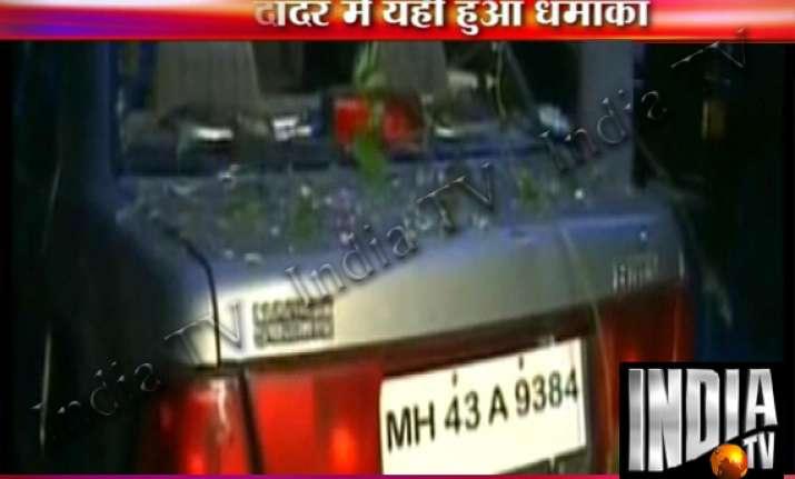 3 blasts in mumbai 18 killed 131 injured
