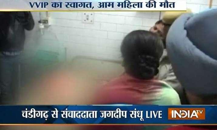 shame punjab doctors attending minister s event refuse to