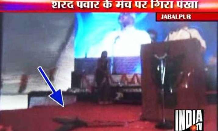 sharad pawar escapes unhurt as ceiling fan falls on dais