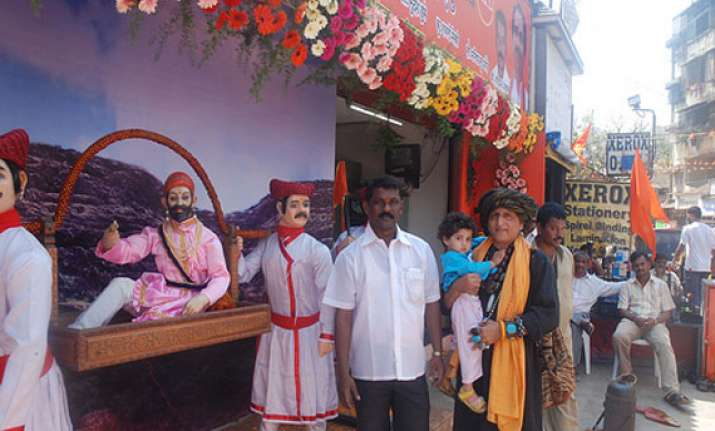shiv jayanti celebrated in maharashtra