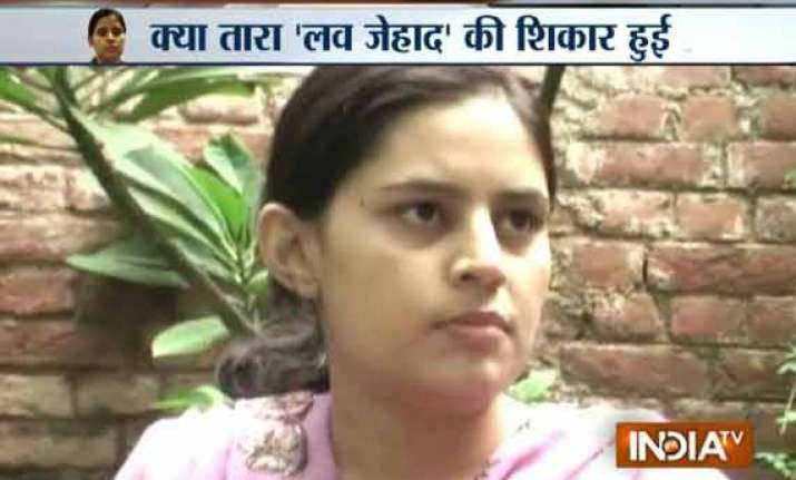 shooter tara sahdev victim of love jihad
