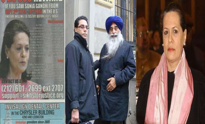 sikh group in us brings out ad offering 20k reward for info