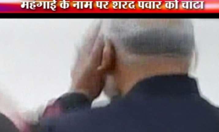 sikh youth harvinder slaps sharad pawar over pricerise