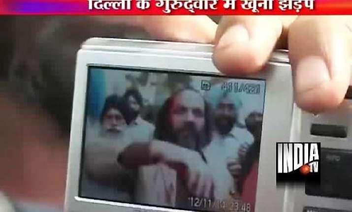 sikh groups clash with swords inside rakabganj gurdwara 5