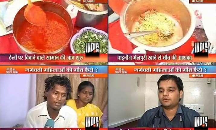six mumbai women die of hepatitis e infection from roadside