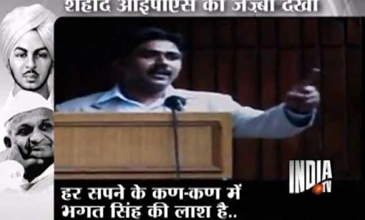 slain ips officer narendra kumar s patriotic poems a hit on