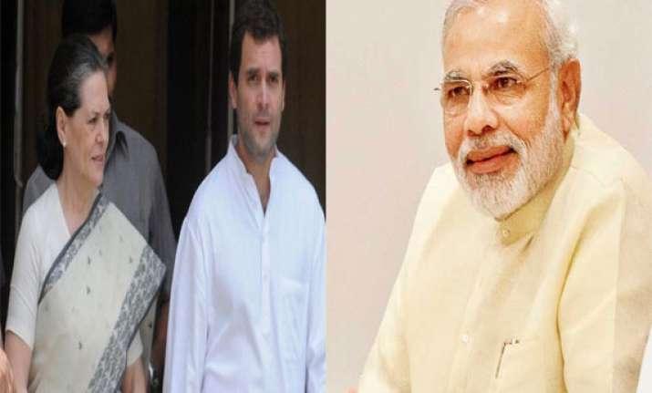 sonia rahul to attend modi s swearing in