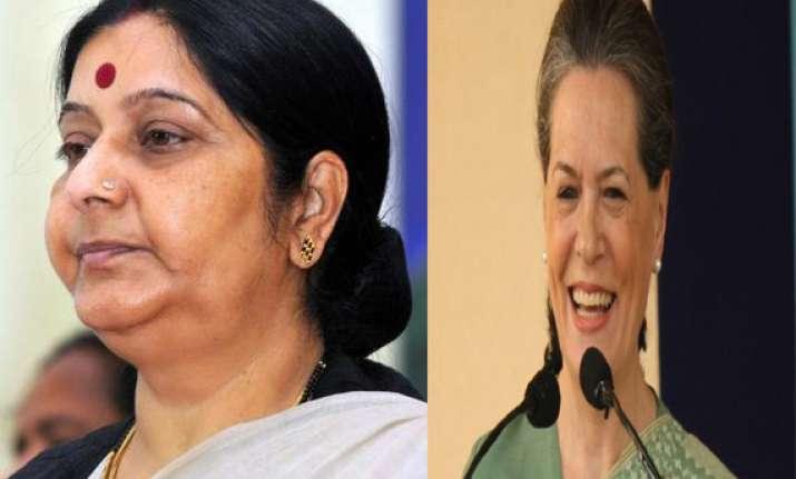sonia sushma to campaign in odisha