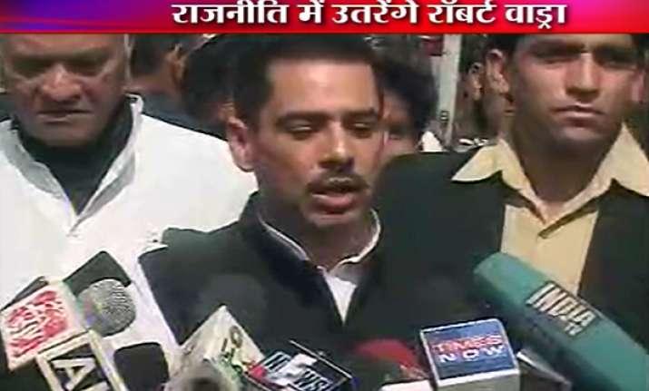 not averse to joining politics says robert vadra