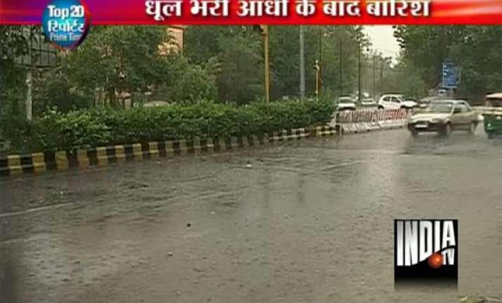 south west monsoon arrives in kerala on a weak note