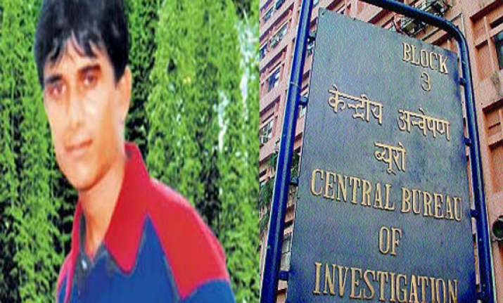 special cbi court refuses bail to cop in sadiq encounter