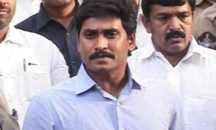 special cbi court dismisses jagan s bail plea