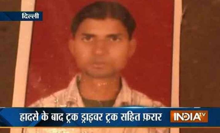 speeding truck in delhi crushes two friends to death