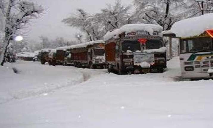 srinagar jammu highway closed due to snowfall