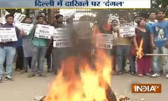 live admissions to delhi university put on hold