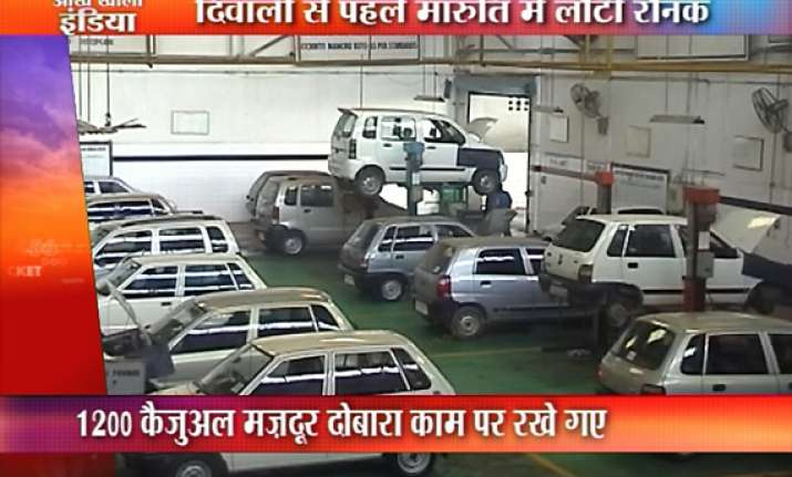 strike at maruti suzuki ends 64 workers to be taken back