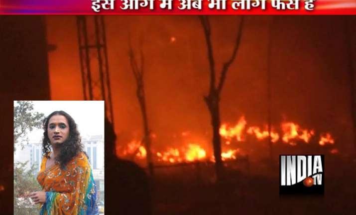 sunday night fire claimed prominent eunuch gurus