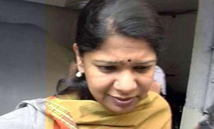 supreme court dismisses kanimozhi s bail plea