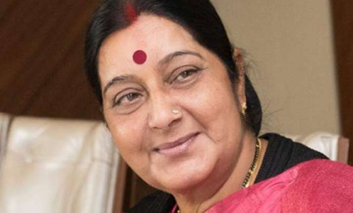 swaraj launches nda government s jandhan scheme in mp