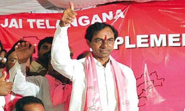 trs chief hits out at chidambaram azad over telangana