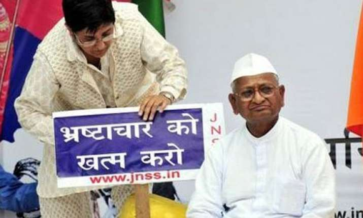 take a stand on lokpal as you did on n energy team hazare
