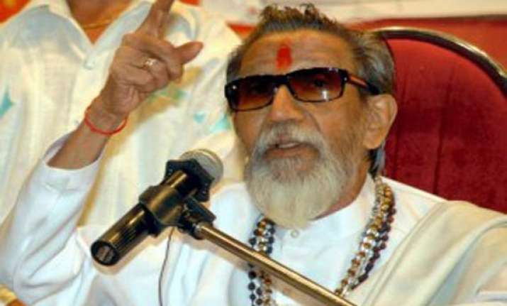 take oath not to vote for money bal thackeray