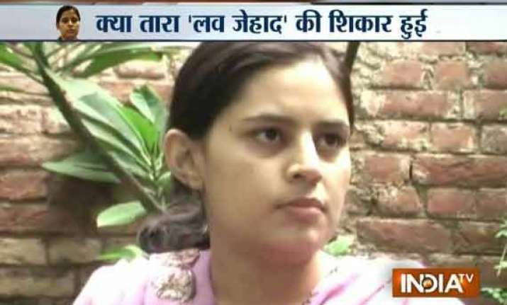 love jihad court sends national shooter tara shahdeo s