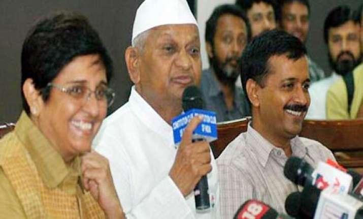 team anna may not insist on bringing judiciary under lokpal