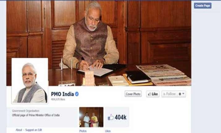 tech savvy pm modi s office gets facebook page
