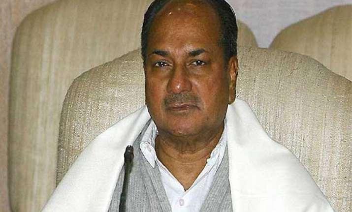 telangana antony committee may visit andhra pradesh soon