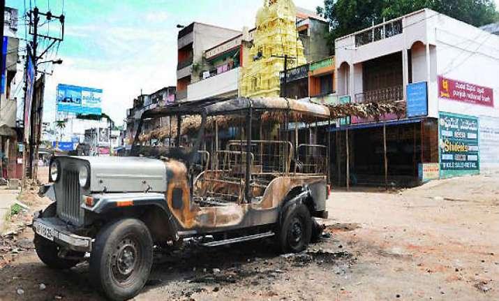 telangana issue situation under control in vizianagaram