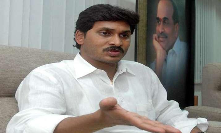 telangana jagan blasts centre calls for 72 hour bandh