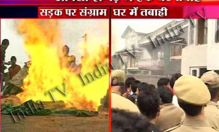 tension in doda s bhaderwah area over property dispute